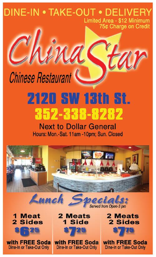 china star-fall-21